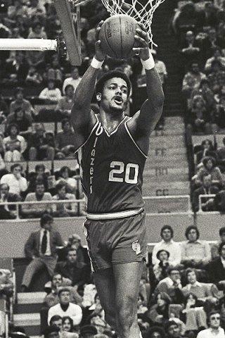 Maurice Lucas (ESPN)
